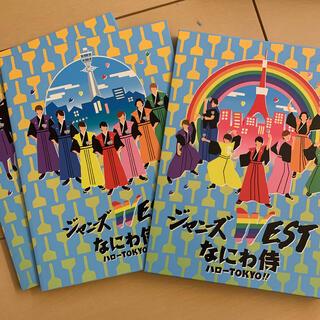 ジャニーズWEST - 「なにわ侍 ハローTOKYO!!(初回仕様) DVD」