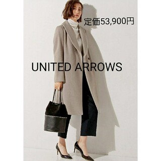 UNITED ARROWS - ユナイテッドアローズ UNITED ARROWS ショールカラー コート