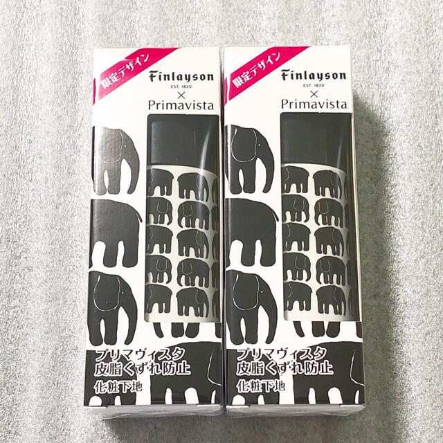 Primavista(プリマヴィスタ)の新品未開封 プリマヴィスタ 皮脂くずれ防止 化粧下地SPF20(25ml)×2 コスメ/美容のベースメイク/化粧品(化粧下地)の商品写真