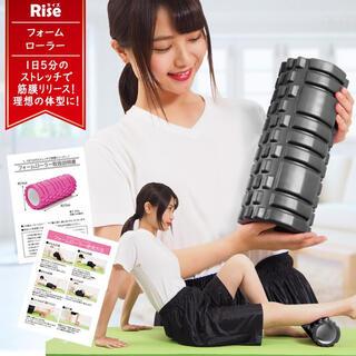 フォームローラー 筋膜リリース ローラー ストレッチ ヨガポール ブラック(ヨガ)