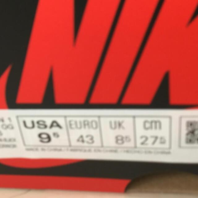 NIKE(ナイキ)の込 27.5 NIKE AIR JORDAN 1 HIGH OG MOCHA メンズの靴/シューズ(スニーカー)の商品写真