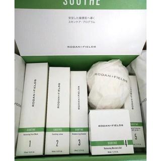 エスティローダー(Estee Lauder)のロダンアンドフィールズ スーズ スキンケアプログラム セット(化粧水/ローション)