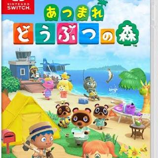 Nintendo Switch - あつまれどうぶつの森 あつ森 ソフト
