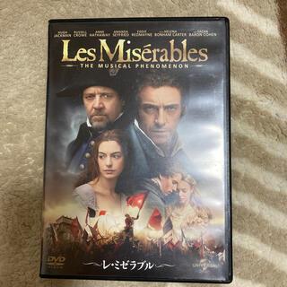 ユニバーサルエンターテインメント(UNIVERSAL ENTERTAINMENT)のレ・ミゼラブル DVD(舞台/ミュージカル)