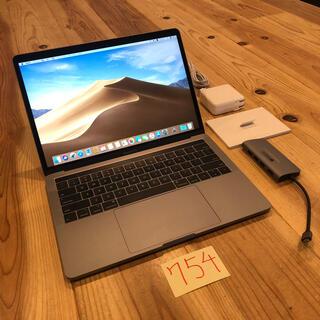 マック(Mac (Apple))のフルカスタム! MacBook pro 13インチ 2018 おまけ付き(ノートPC)
