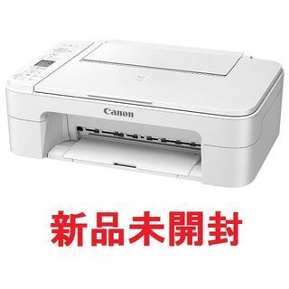 キヤノン(Canon)の★即納★Canon A4インクジェット複合機 PIXUS TS3330 ホワイト(PC周辺機器)