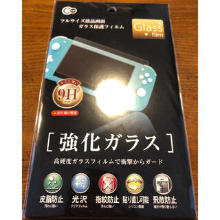 Nintendo Switch lite ガラス保護フィルム 新品 複数枚割引(その他)