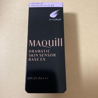 MAQuillAGE - マキアージュ ドラマティックスキンセンサーベース EXトーンアップ