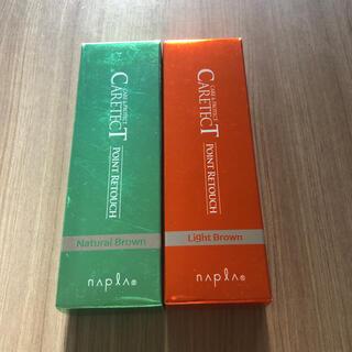 ナプラ(NAPUR)のナプラ ケアテクト ポイントリタッチ ナチュラルブラウン  ライトブラウン 2本(白髪染め)