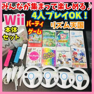 Wii - Wii 本体 セット まとめソフト9本 リズム天国 マリオカート どうぶつの森