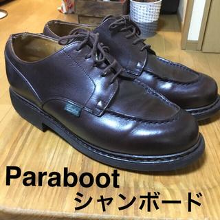 パラブーツ(Paraboot)の【Paraboot】●パラブーツ ●シャンボード  7(ドレス/ビジネス)