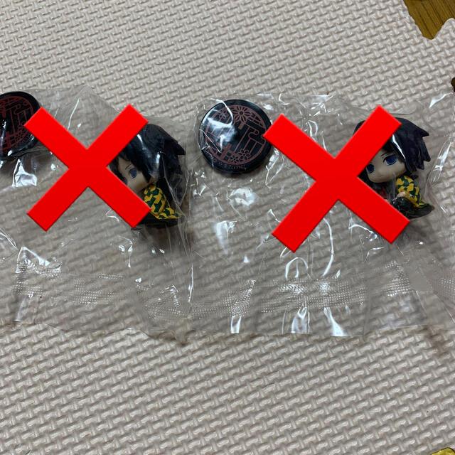 BANDAI(バンダイ)の鬼滅の刃 すわらせ隊2 冨岡義勇 時透無一郎 エンタメ/ホビーのおもちゃ/ぬいぐるみ(キャラクターグッズ)の商品写真