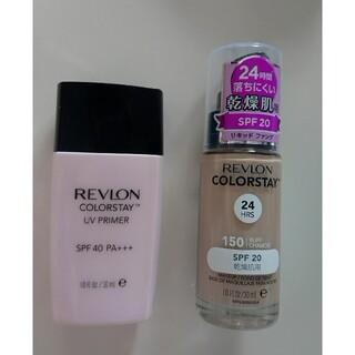REVLON - レブロン カラーステイ セット
