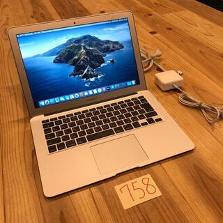 マック(Mac (Apple))の美品!MacBook air 13インチ 2017(ノートPC)