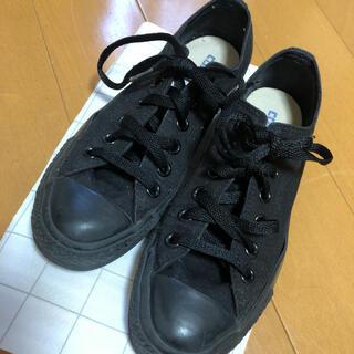 CONVERSE - 23.5 コンバース スニーカー ブラック 黒