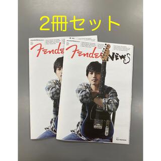 フェンダー(Fender)の錦戸亮 フェンダーニュースペーパー vol.6 2020 winter(アート/エンタメ)