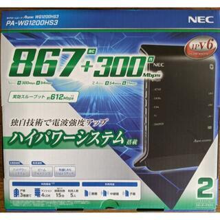 【美品】WiFiルーターNEC Aterm PA-WG1200HS3 セットも有