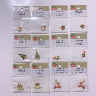 キワセイサクジョ(貴和製作所)の新品未使用未開封 クリスマス チャーム セット ゴールド(各種パーツ)