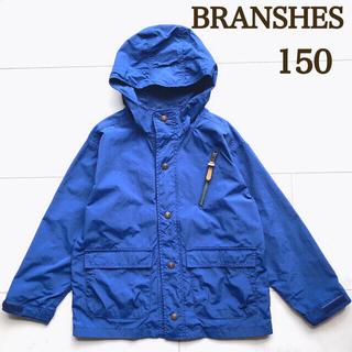 Branshes - BRANSHES 3WAY ライナー付き マウンテンパーカー キッズ150