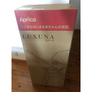 Aprica - コンビ ベビーカー アップリカ  LuxunaAir  軽量4輪両対面