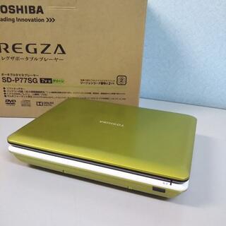 ★美品★東芝REGZA ポータブルDVDプレーヤー SD-P77SG(DVDプレーヤー)