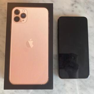 Apple - iPhone  11 pro max 本体 256GB SIMフリー ゴールド