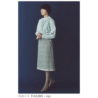 mina perhonen - 25周年記念 復刻デザインminaperhonen マーメイド スカート 38