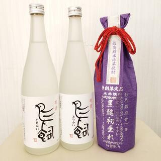 【K1500】未開栓 日本酒 3本セット鳥飼  吟香 米焼酎 芋焼酎(焼酎)