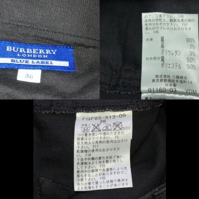 BURBERRY BLUE LABEL(バーバリーブルーレーベル)のバーバリーブルーレーベル パンツ 38 M - レディースのパンツ(その他)の商品写真