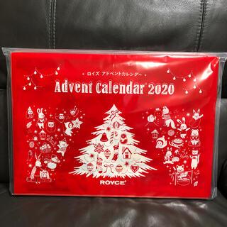 2020 ロイズアドベントカレンダー 北海道限定 期間限定(菓子/デザート)