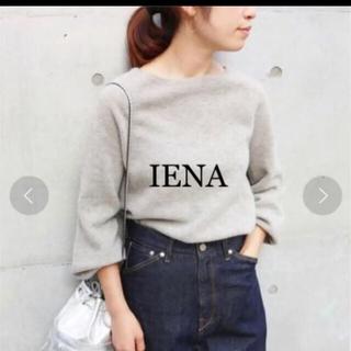 IENA - *イエナ♡ホールガーメント編みお袖がかわいいパフスリーブニット