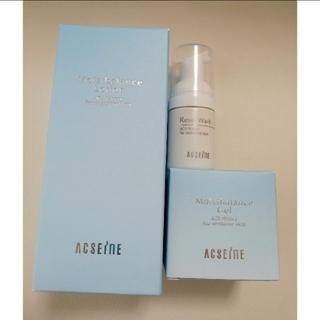 ACSEINE - 13000円相当!最終お値下げ!アクセーヌ モイストバランスローション&ジェル