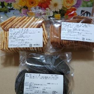 『ピーココ様』専用ページ(菓子/デザート)
