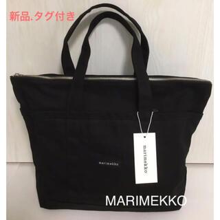 marimekko - 新品 marimekko マリメッコ トートバッグ ミニマツクリ 黒