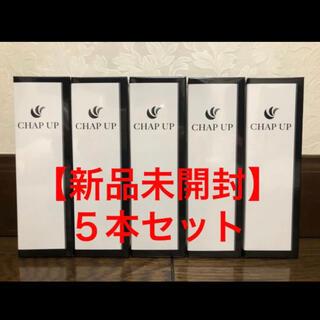 チャップアップ CHAP UP 育毛剤 シャンプー スカルプ 養毛剤 発毛剤(スカルプケア)