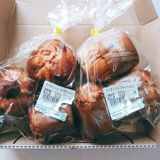 キャラメルブリオッシュ 治一郎アウトレット(菓子/デザート)
