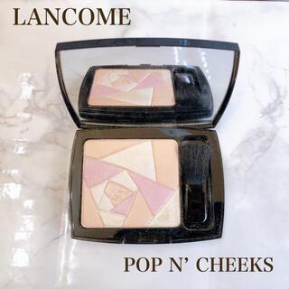 ランコム(LANCOME)の美品 LANCOME ランコム ポップチーク 02 ピーチコケット ハイライト(チーク)