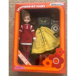 マリークワント(MARY QUANT)のリカちゃん マリクワ 新品未使用 出品本日まで(ぬいぐるみ/人形)