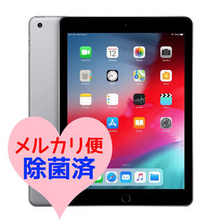 Apple - iPad 第6世代 Wi-Fiモデル