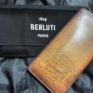 Berluti - ベルルッティ BERLUTI ウォレット 財布