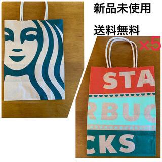 Starbucks Coffee - スターバックス スタバ 紙袋 ショップ袋 クリスマス ホリデー 新品未使用