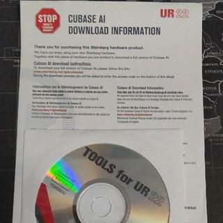 ヤマハ(ヤマハ)のCubaseAI 未使用(DAWソフトウェア)