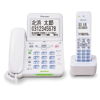 パイオニア(Pioneer)のパイオニア デジタルコードレス留守番電話機TF-SA75S(その他)