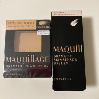 MAQuillAGE - マキアージュ ファンデーション オークル20&化粧下地