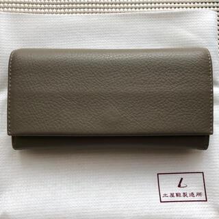 ツチヤカバンセイゾウジョ(土屋鞄製造所)の土屋鞄クラルテ ポケットロングウォレット(財布)