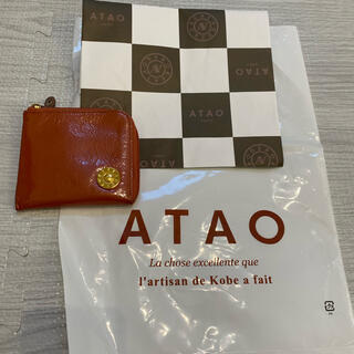 ATAO - ATAO アタオ リモ ハーフ ルージュピンク