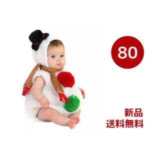 クリスマス ベビー 服 80 コスプレ