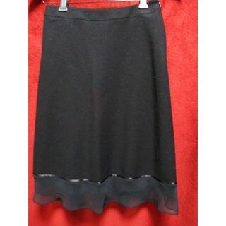 エムズグレイシー(M'S GRACY)の試着程度☆エムズグレイシー M'S GRACY スカート 38 M(ひざ丈スカート)