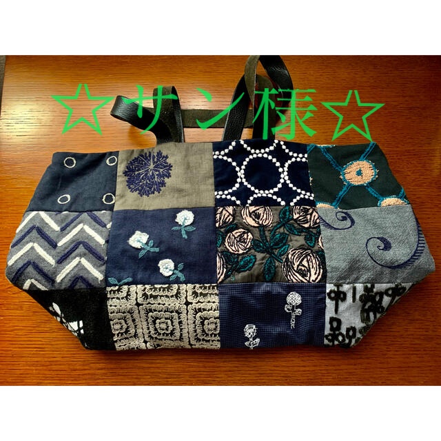 mina perhonen(ミナペルホネン)のミナペルホネン ピースバッグ  トートバッグ ブラック系 ダーク系 レディースのバッグ(トートバッグ)の商品写真