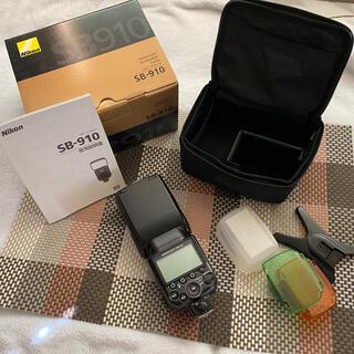 ニコン(Nikon)の【美品】NIKON SB-910 スピードライト(ストロボ/照明)
